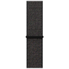 Black Nylon Band 42mm-44mm